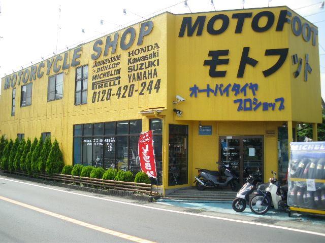 Motofoot Office
